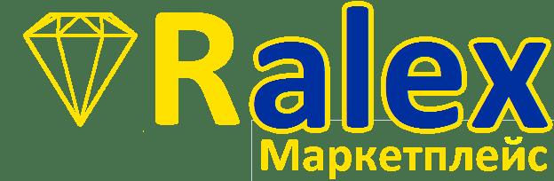 Ralex Маркетплейс